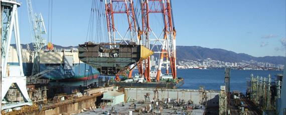 Marine industry